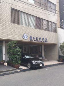 名古屋会場(愛知国際学院)